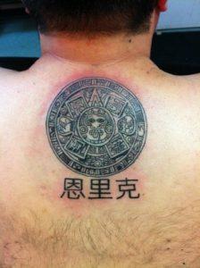 Memphis Tattoo Artist Caine 4