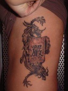Chinese Tattoo 15