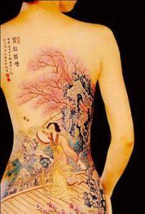 Chinese Tattoo 34
