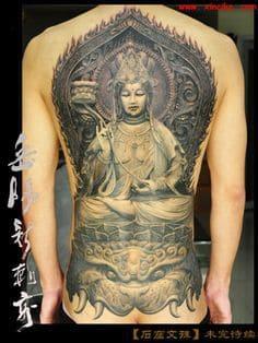 Chinese Tattoo 36
