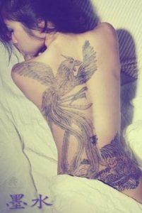 Chinese Tattoo 4