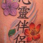 chinese-tattoo-45
