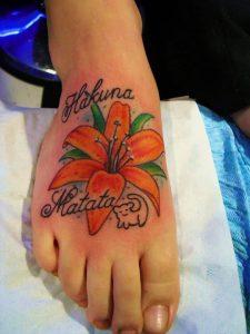 Tattoo shops in new jersey tattoos tattoo shop tattoo for Tattoo shops in illinois
