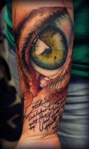 Eye Tattoo 23