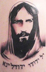 Religious Tattoo Idea 12