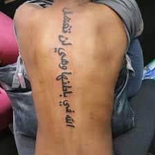 Spine Tattoos 41
