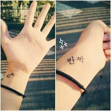 Korean Tattoo Meaning 45 Ideas And Designs