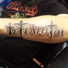 Tetelestai Tattoo 1