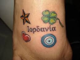 Evil Eye Tattoo Meaning 26
