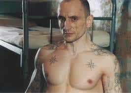 Russian Tattoo Meanings 10