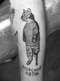 Russian Tattoo Meanings 36