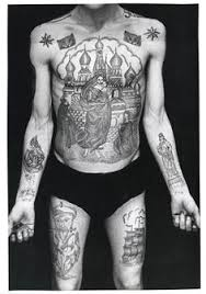Russian Tattoo Meanings 40
