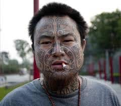 Chin Tattoo Meaning 39