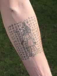 Hieroglyphics Tattoo Meaning 1