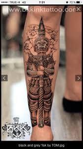 Khmer Tattoo Meaning 14