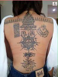 Khmer Tattoo Meaning 33