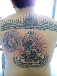 Khmer Tattoo Meaning 40