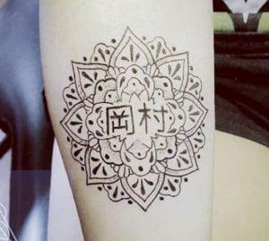 Iron Monk Tattoo Society Las Vegas 2